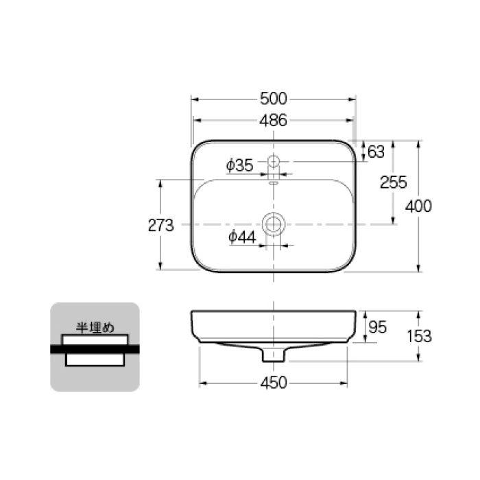 #CL-8775AC カウンター設置タイプ 角型洗面器