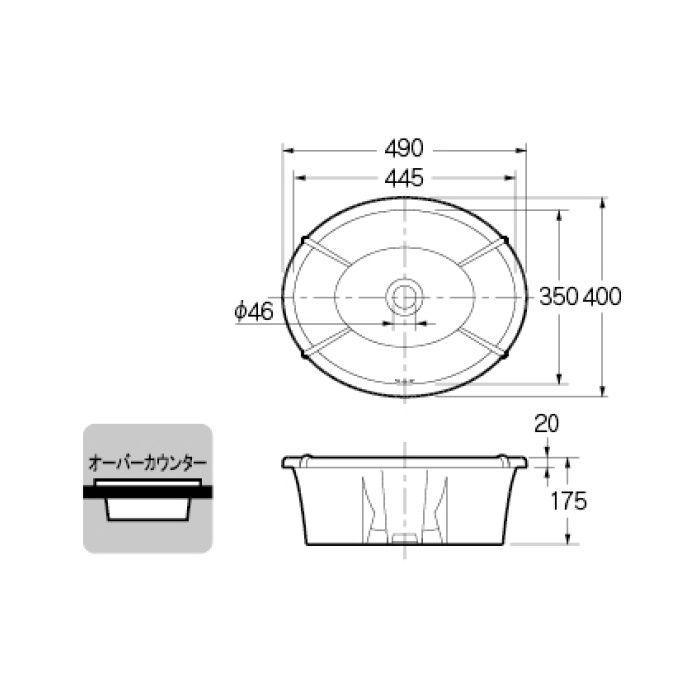 #LY-493209-B カウンター設置タイプ 丸型洗面器