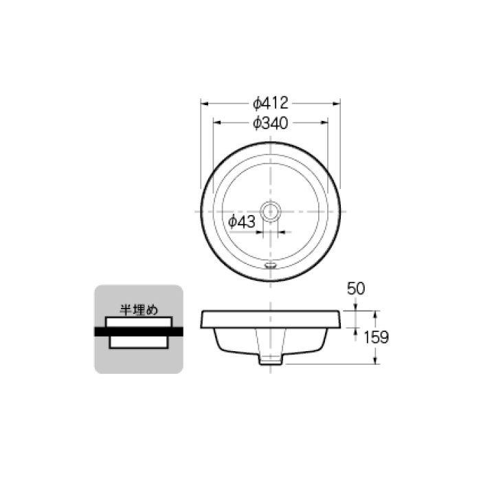 493-167 カウンター設置タイプ 丸型洗面器