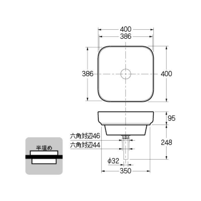 #CL-8768AC カウンター設置タイプ 角型洗面器