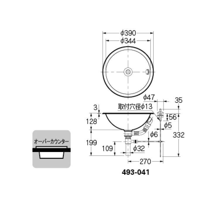 493-041 カウンター設置タイプ ステンレス丸型洗面器