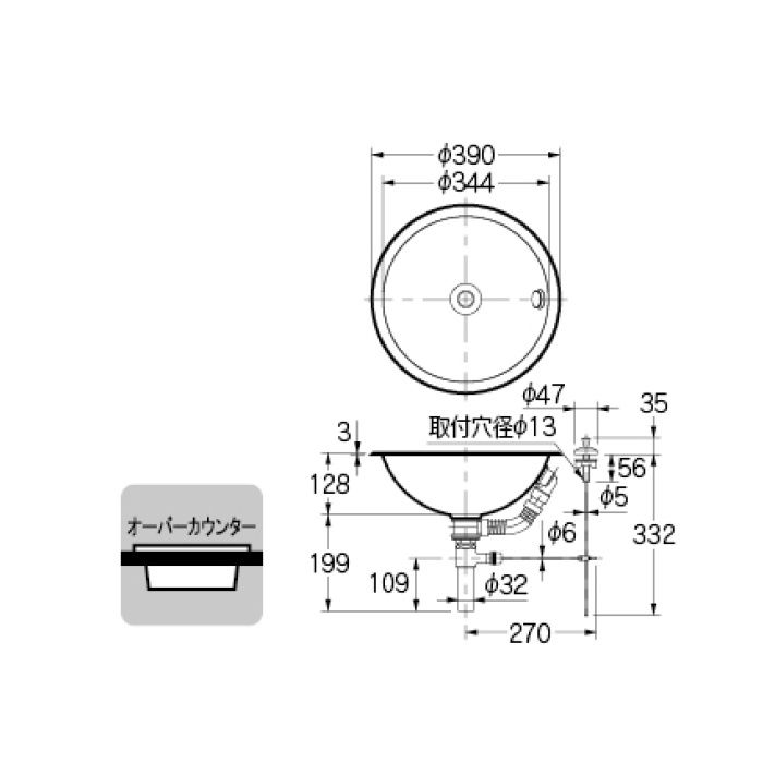 493-127-W カウンター設置タイプ 丸型洗面器 マットホワイト
