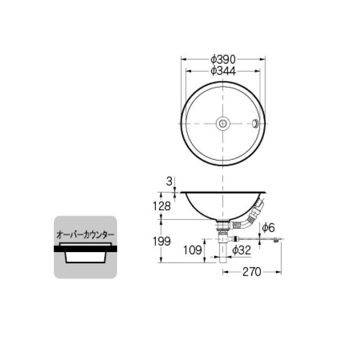 493-128-W カウンター設置タイプ 丸型洗面器 マットホワイト