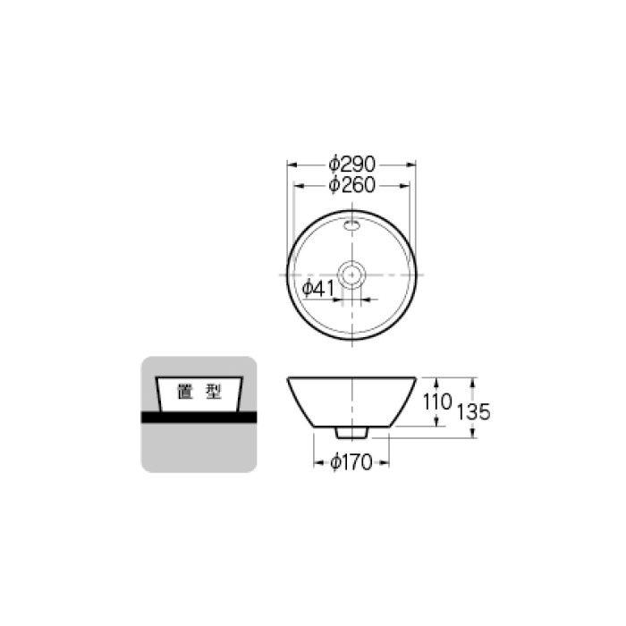 493-018 カウンター設置タイプ 丸型手洗器
