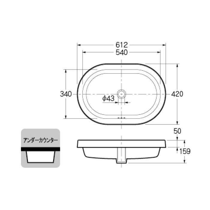 493-171 カウンター設置タイプ アンダーカウンター式洗面器