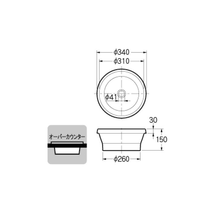 493-148-BR 和風 丸型手洗器 栃杢