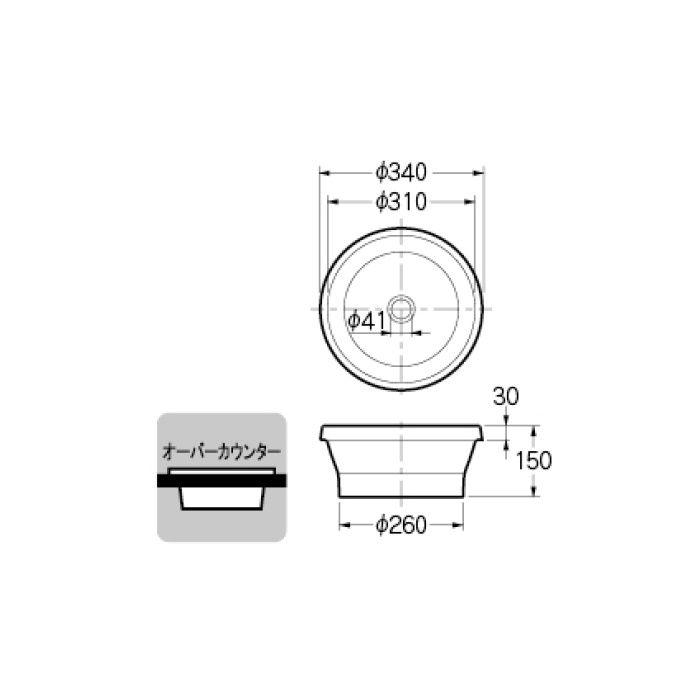 493-148-D 和風 丸型手洗器 小夜