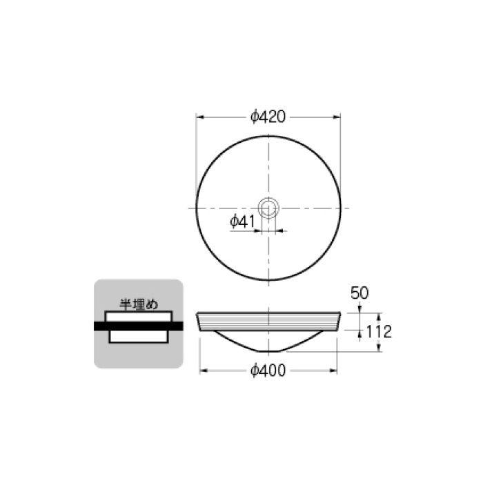 493-014-R 和風 丸型洗面器 鉄赤