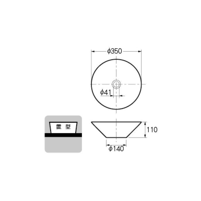 493-037-M 和風 丸型手洗器 窯肌