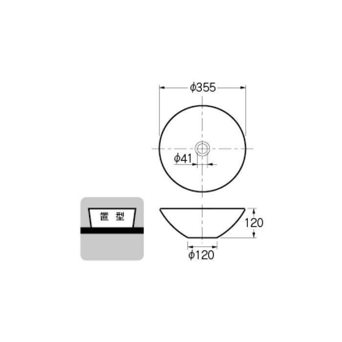 493-046-BR 和風 丸型手洗器 飴