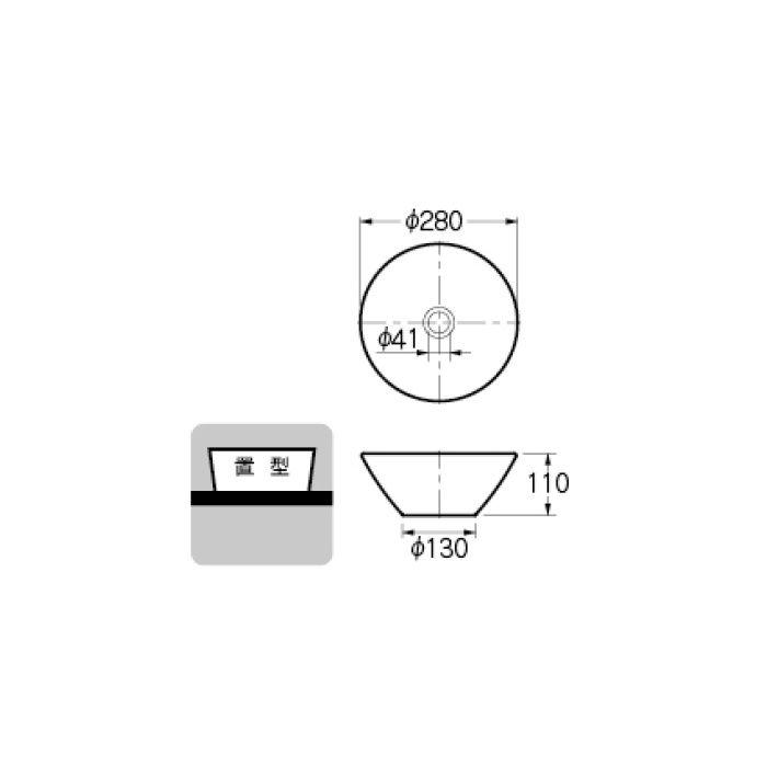 493-011-M 和風 丸型手洗器 窯肌