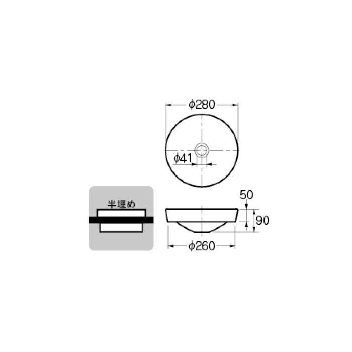 493-012-M 和風 丸型手洗器 窯肌