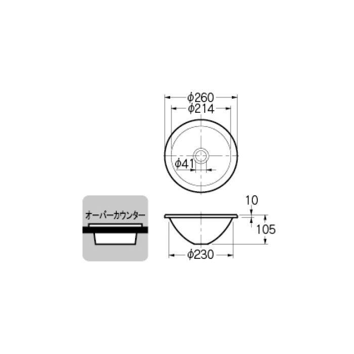 493-013-CB 和風 丸型手洗器 孔雀