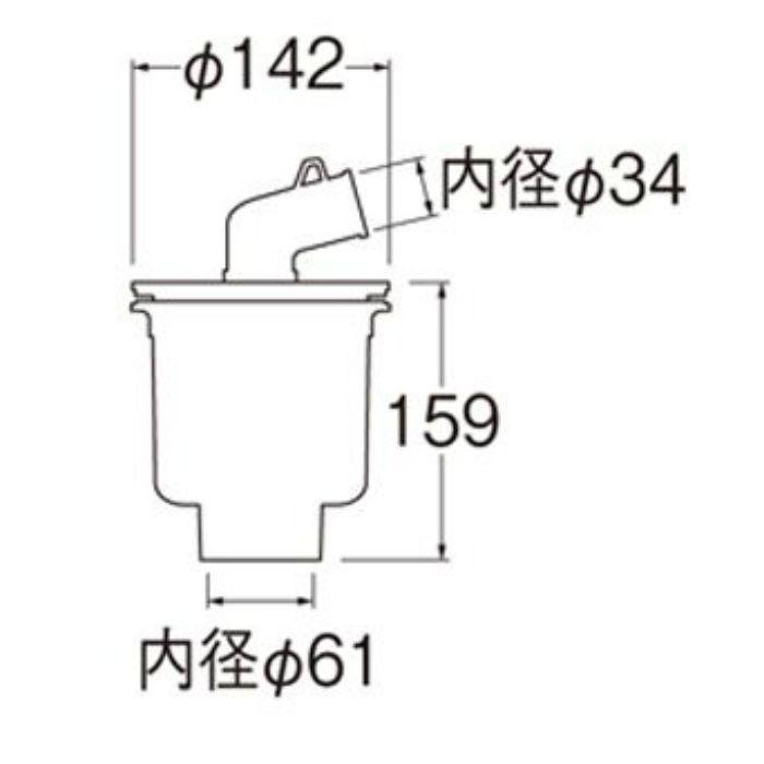 H5550C-50 洗濯機排水トラップ