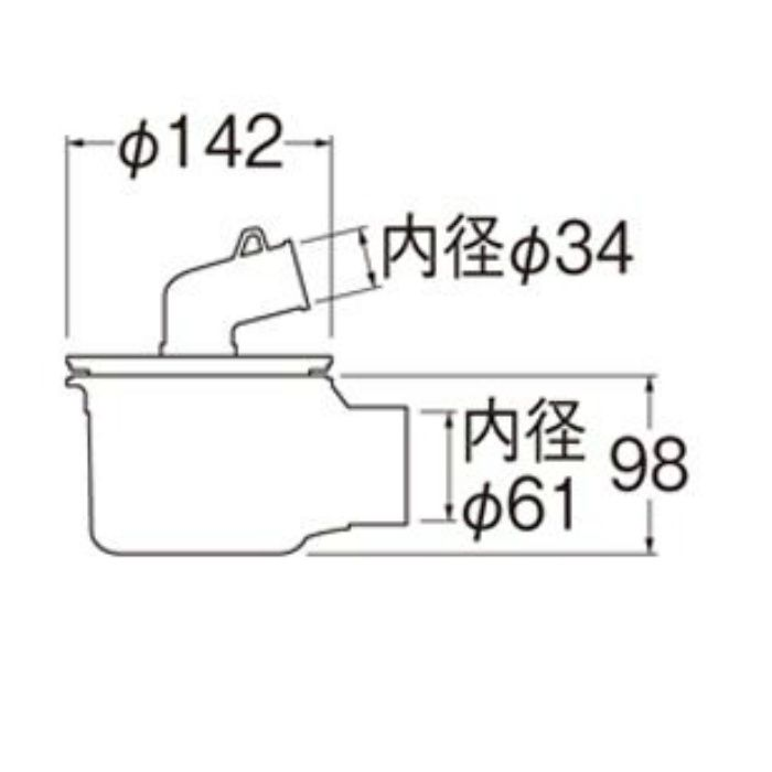 H5551C-W-50 洗濯機排水トラップ ホワイト