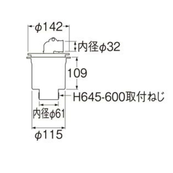 H5552-50 洗濯機排水トラップ