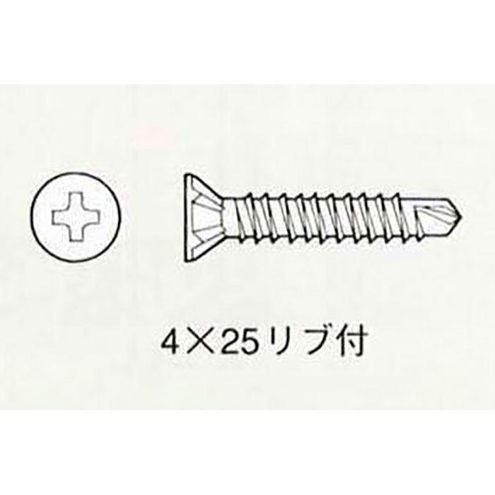 ネオタップ (大箱) リブ付 4.0mm×35mm ケイカル板/軽量鉄骨用