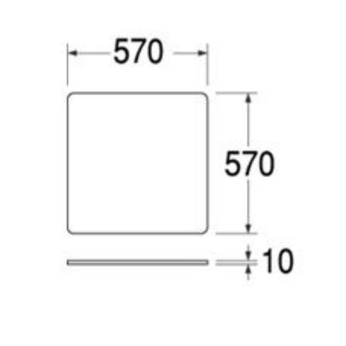 PH545-570 洗濯機用トレー(全自動用)