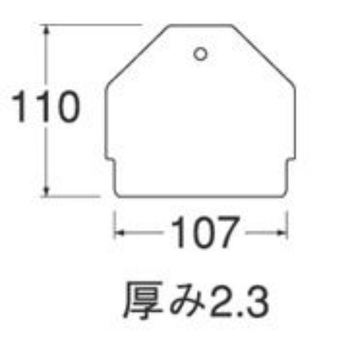 R3730 トラップ締付工具