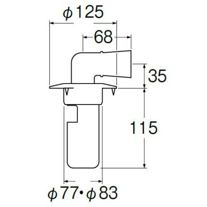 H550-75 洗濯機排水トラップ