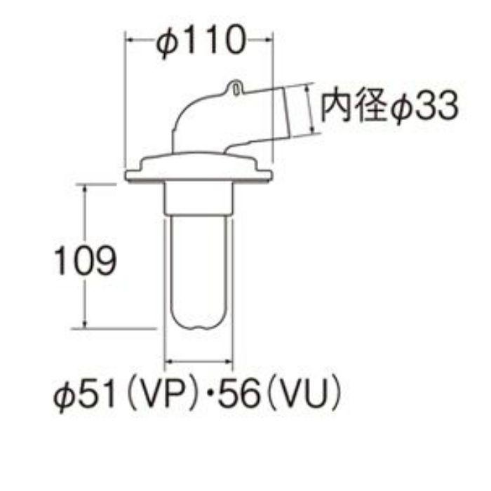 H5500-50 洗濯機排水トラップ