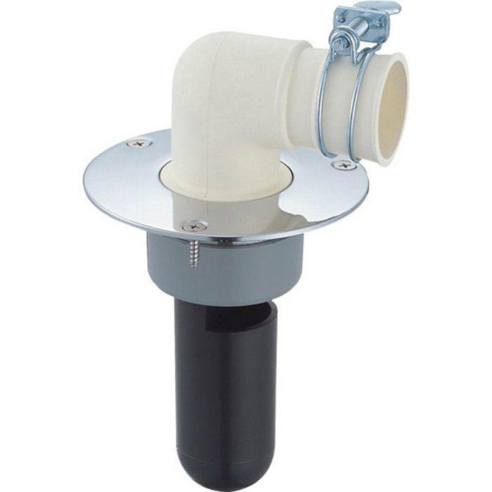 H5501-50 洗濯機排水トラップ