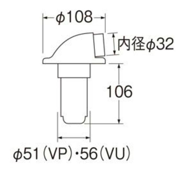 H5502-50 洗濯機排水トラップ