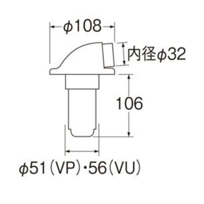 H5502M-50 洗濯機排水トラップ