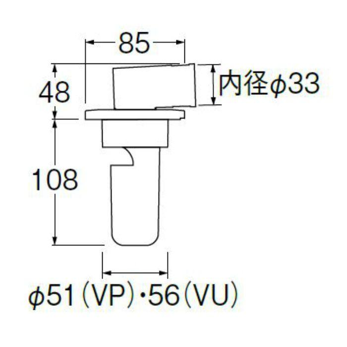 H5504-50 洗濯機排水トラップ