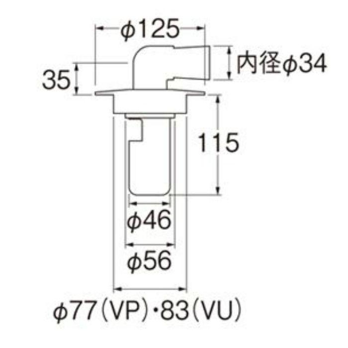 H553-75 洗濯機排水トラップ