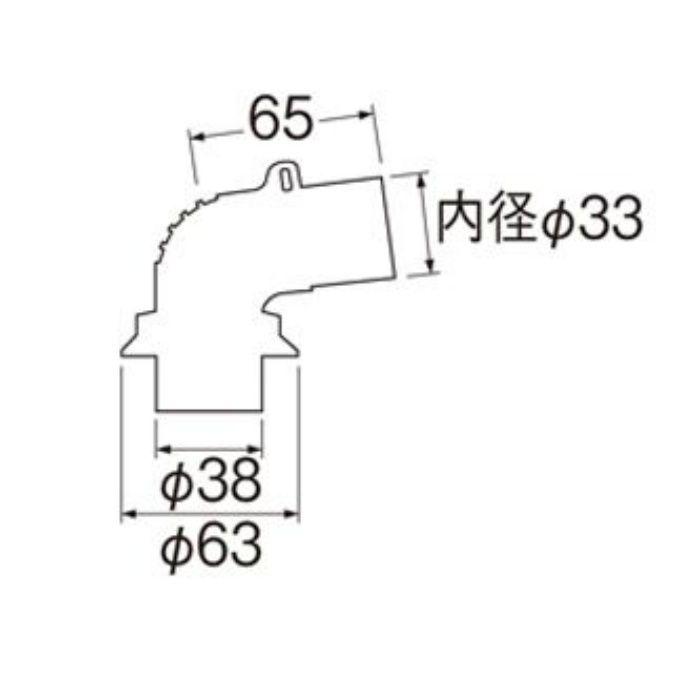 H5540F 洗濯機排水トラップエルボ