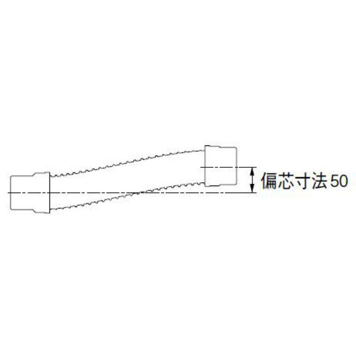 H640-50X300 パン排水フレキ 長さ300mm