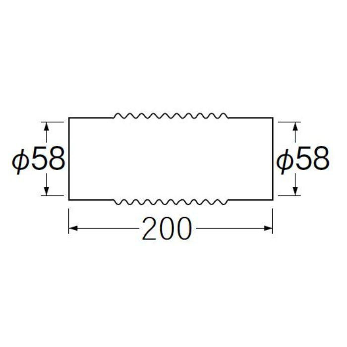 H6420-50X200 パン排水フレキ 長さ200mm