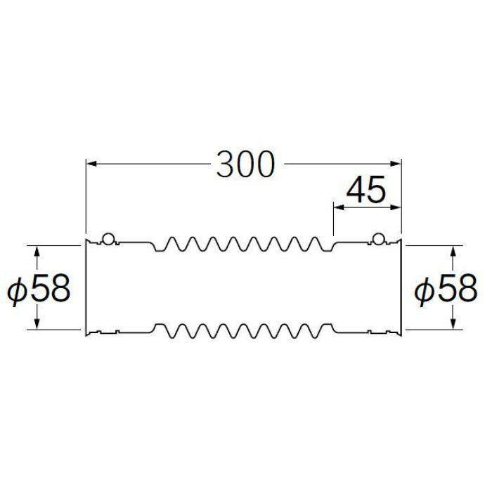 H6420C-50X300 パン排水フレキ 長さ300mm