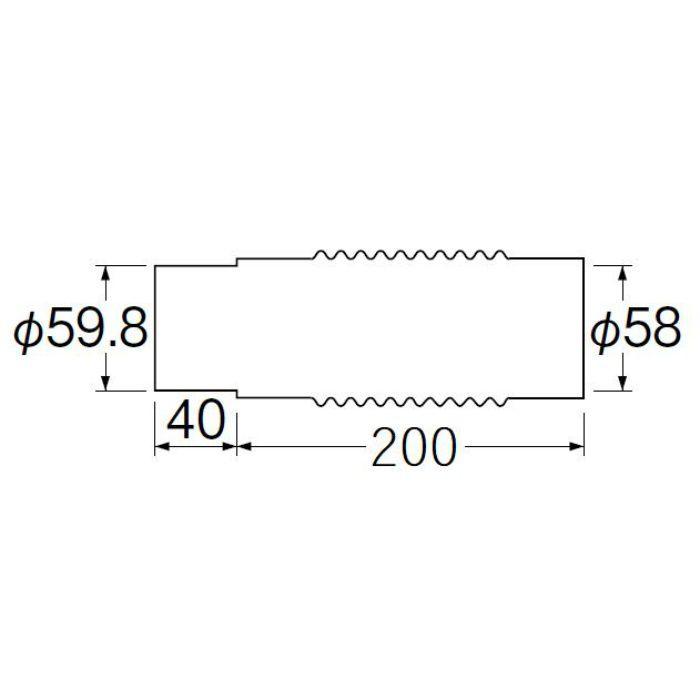 H6420T-50X200 パン排水フレキ 長さ200mm