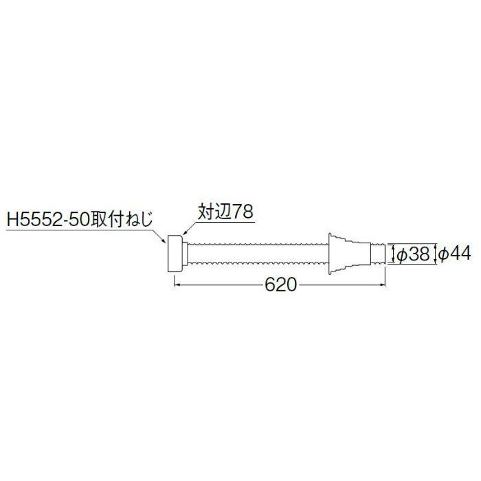 H645-600 パン排水トラップホース