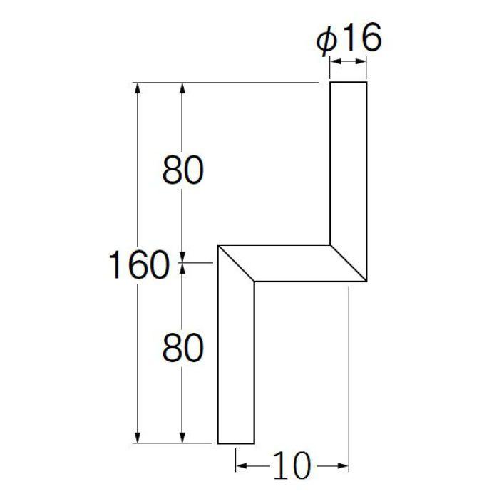 V90-65-10 小便Zパイプ 偏心寸法10mm