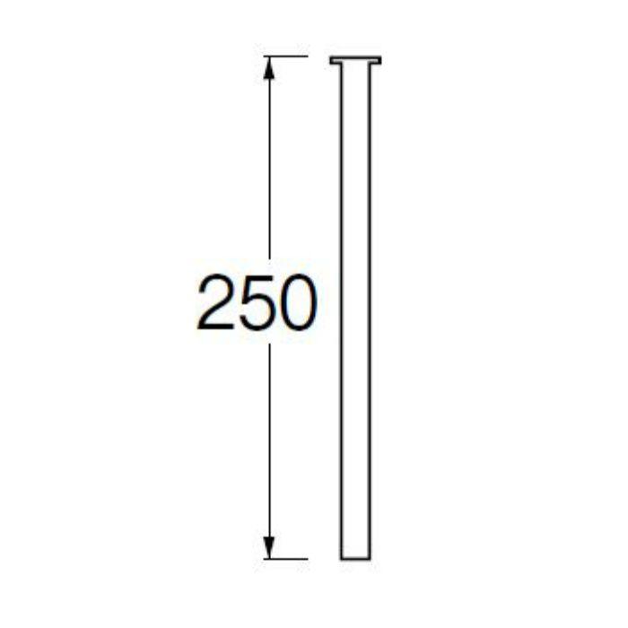 V90J-64-C ツバ付小便直管 長さ250mm
