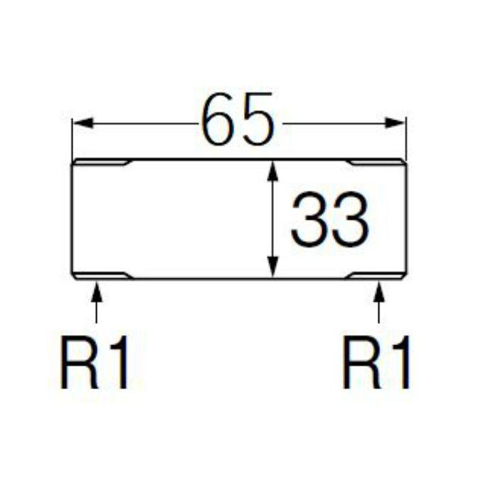 V95-62-25X65 F.V給水管 長さ65mm