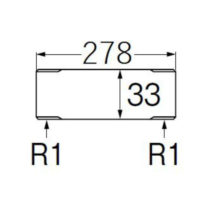 V95-62-25X278 F.V給水管 長さ278mm