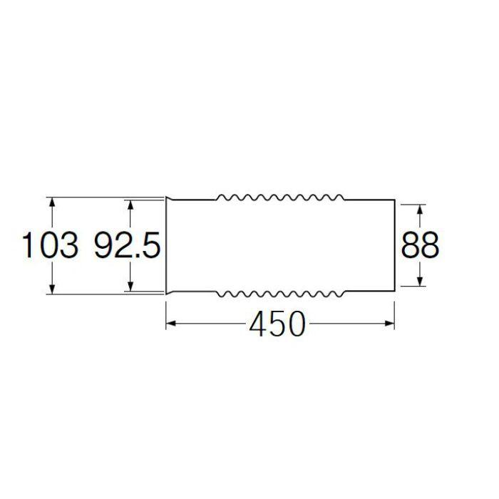 H6430-75X450 排水フレキ接手 アイボリー 長さ450mm