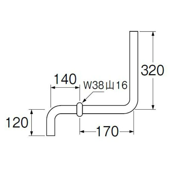 H80-A ロータンク洗浄管