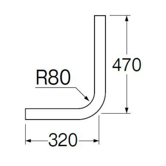 H80-2-A ロータンク洗浄管上部