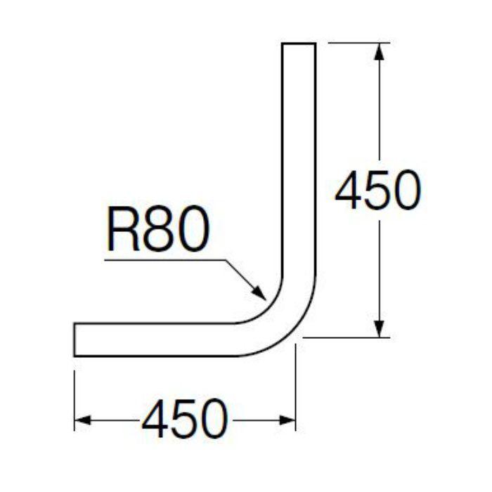 H80-2-C ロータンク洗浄管上部