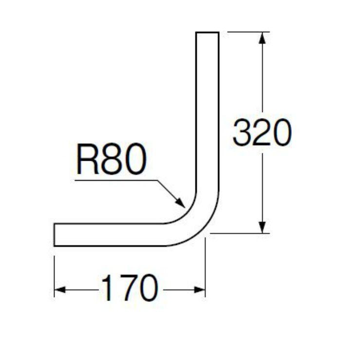 H80-2-D ロータンク洗浄管上部