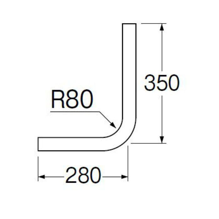 H80-2-E ロータンク洗浄管上部