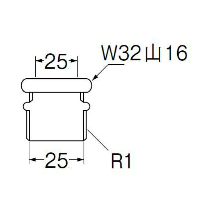 H80-300-25X25 洗浄管アダプター パイプ径25mm×ネジ径25mm
