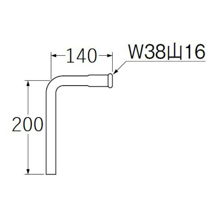 H80-1-32X140X200 ロータンク洗浄管下部