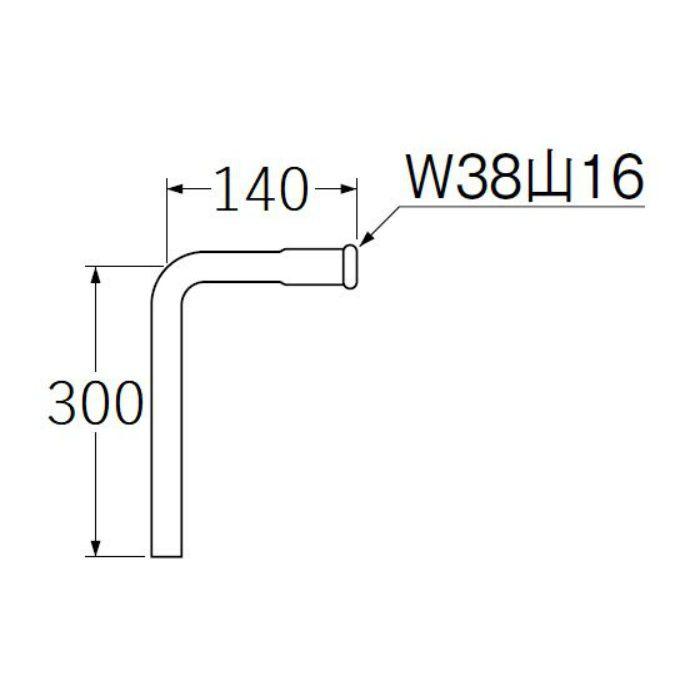 H80-1-32X140X300 ロータンク洗浄管下部