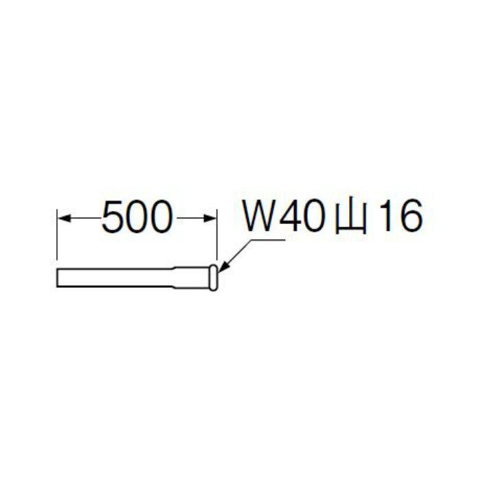 H80-10-32X500 洗浄管下部
